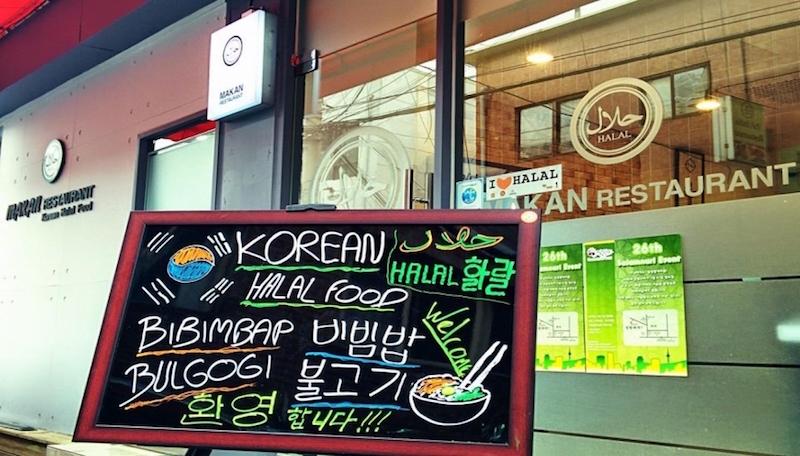 Musholla Dan Restoran Ramah Muslim Meningkat Di Korea